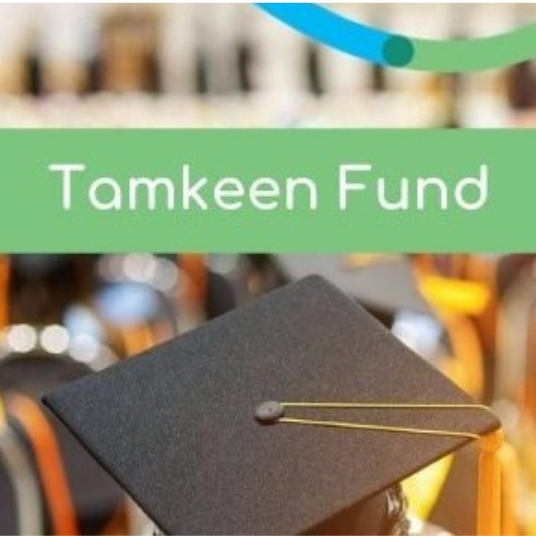 Fund Meeting - Tamkeen Fund